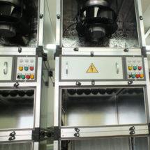 кондиционирование воздуха производственных помещений