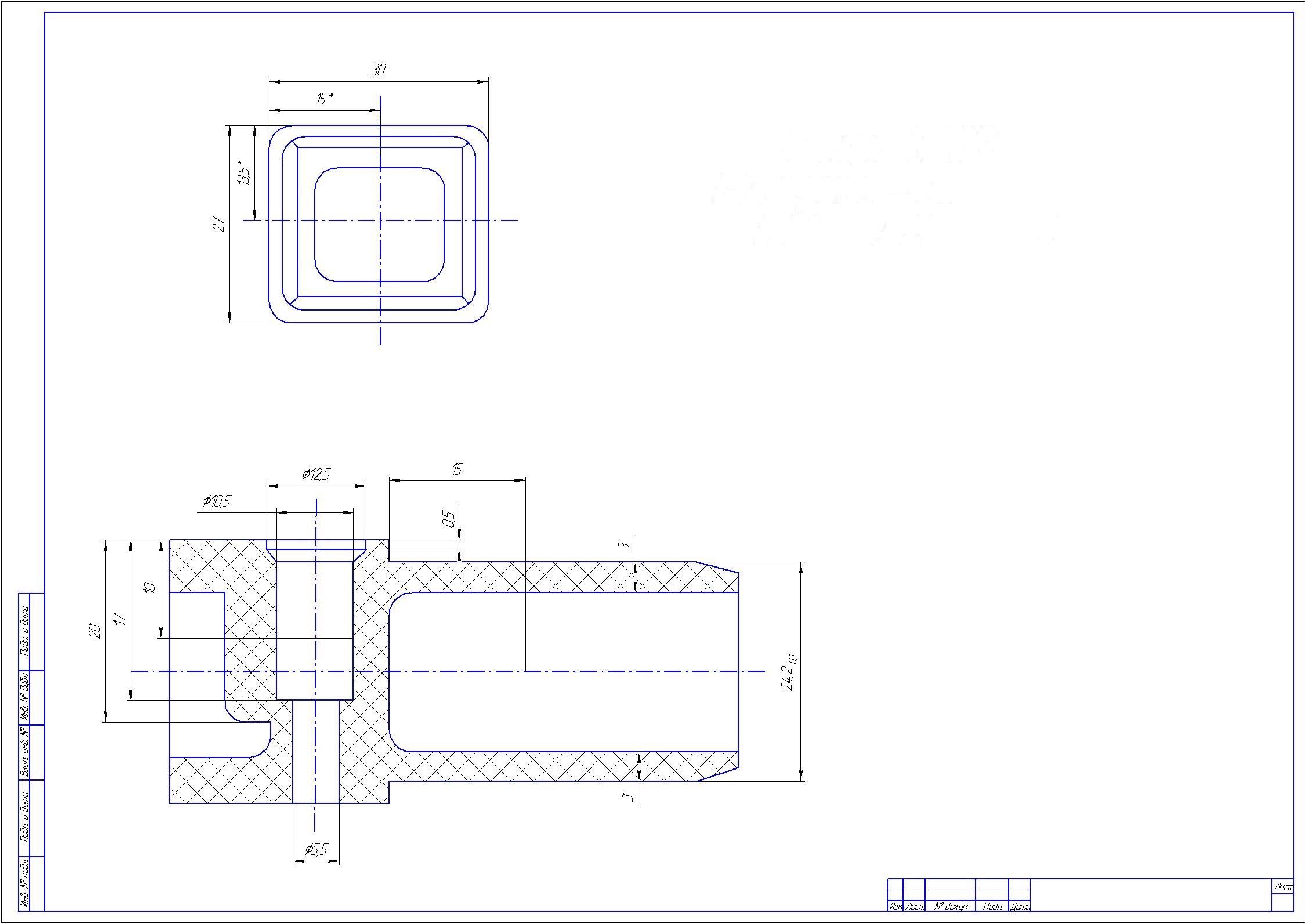 ВКP230х25 чертеж