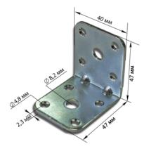 уголок отверстия 4.8 мм