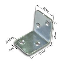 уголок толщиной 2 мм