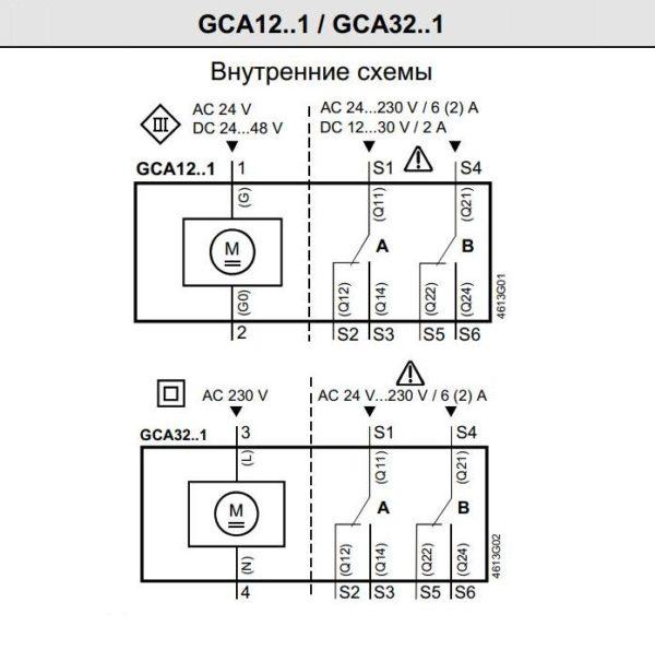 чертеж GCA 321.1E