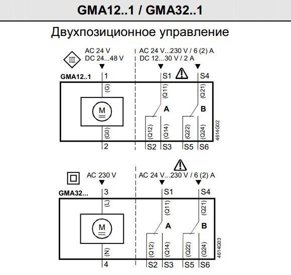 чертеж GMA 321.1E