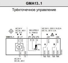 GMA 136.1E