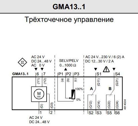 чертеж GMA 136.1E
