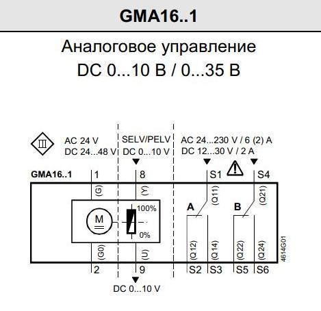 чертеж GMA 166.1E