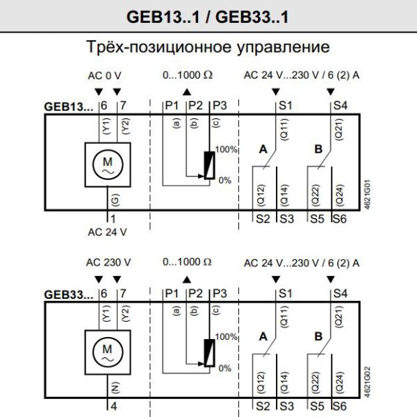 чертеж GEB 131.1E