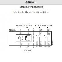 GEB 161.1E