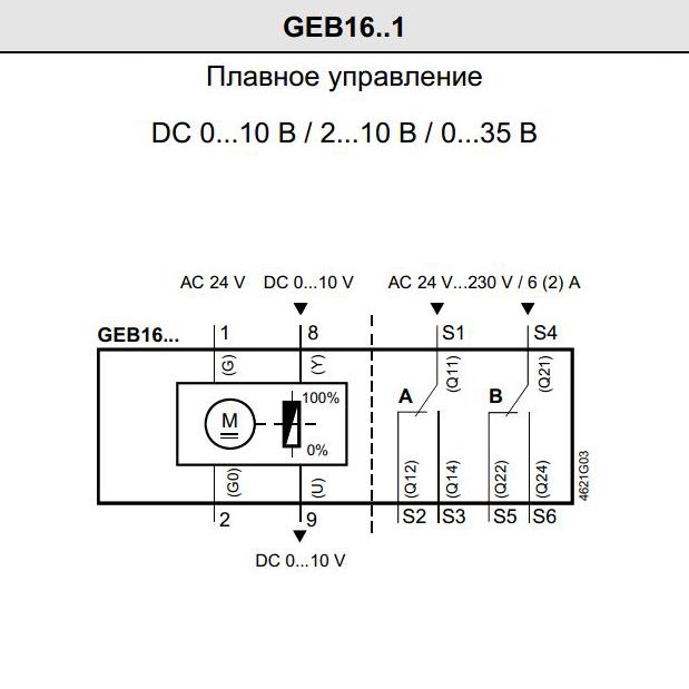 чертеж GEB 161.1E